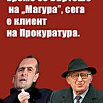 """#БайТошо: """"Всеки, който по мое време се въртеше на """"Магура"""", сега е клиент на Прокуратура."""